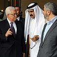 Hamas ang Fatah signing the reconciliation Photo: EPA