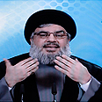 Iran warns Hezbollah? Photo: EPA