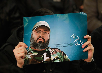 Mugniyeh was assassinated in Damascus in 2008. (Photo: Reuters)