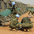 UN peacekeepers (archives) Photo: AP/Kyodo news