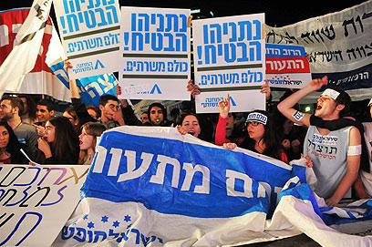 המפגינים בתל-אביב