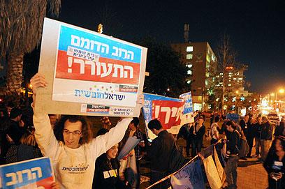 הפגנה נגד חוק טל בתל אביב (צילום: ירון ברנר)