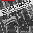 Israel marks 40th anniversary of Munich massacre in London - Ynetnews