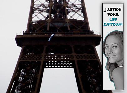 """""""בצרפת מדברים על המקרה"""". הכרזה על המגדל (צילום: מטה החברים של לי זיתוני)"""