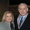 Netanyahus in Ottawa Photo: Amos Ben Gershom