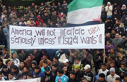 """המפגינים בדרעא: ארה""""ב לא תתערב, אם ישראל לא תרצה (צילום: AP)"""