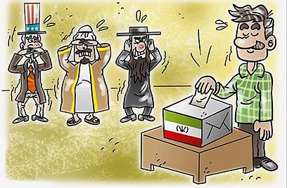 תעמולת הבחירות האיראנית
