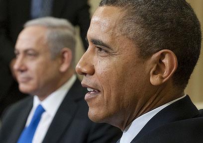 """""""חוסר ההסכמה עדיין מסב נזק"""", נכתב במאמר המערכת (צילום: AFP)"""