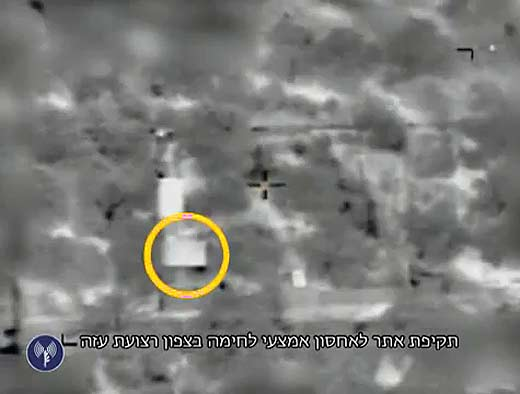 IAF strike on terror cell (Video: IDF)