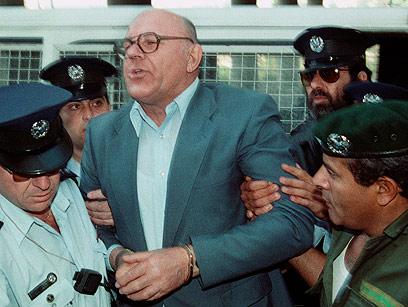 דמיאניוק במהלך משפטו בישראל (צילום: EPA)