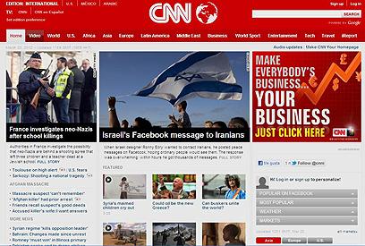 הידיעה על יוזמת הפייסבוק הישראלית בכניסה לאתר CNN