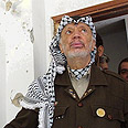Yasser Arafat Photo: Atta Awisat