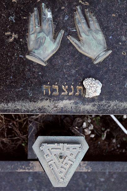 הקברים המחוללים בניס (צילום: AFP)