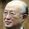 IAEA chief Yukiya Amano Photo: AFP