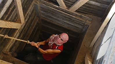 Rafah tunnel (AFP)