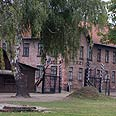Photo: Ehud Keinan