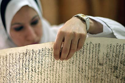 Iraq reclaims a Jewish history it once shunned