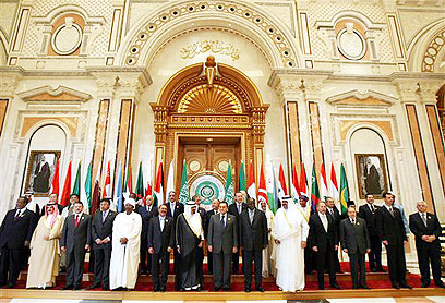 arab leqgue resolution In an urgent meeting held on tuesday, the arab league's council urged the international community to commit to united nations resolutions, which consider all.