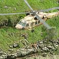 Photo: Golan Search & Rescue Unit