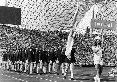 המשלחת הישראלית לאולימפיאדת מינכן (צילום: איי פי)