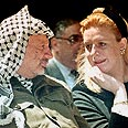 Yasser and Suha Arafat (archives) Photo: AP