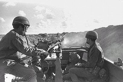 War of Attrition (1969-1970)