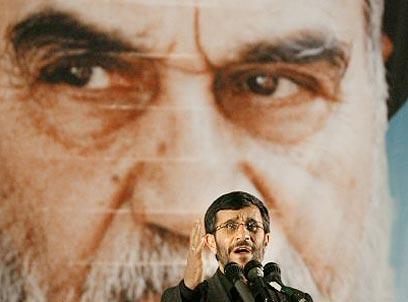 Ahmadinejad phd thesis