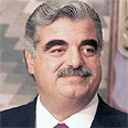 Rafik al Hariri Photo: AFP