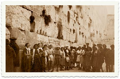 baruch lifshitz jerusalem