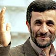 Ahmadinejad Photo: AFP