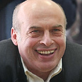 Sharansky initiates Nobel-style prize for Jews - Israel Jewish ...