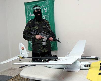 Drone Aircraft on Gaza  Idf Drone Crashes  Hamas Presents Photos   Israel News  Ynetnews