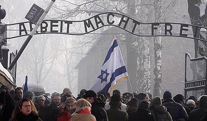 יותר ממיליון מבקרים באתר (צילום: AP)