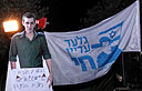 Rally for Gilad Shalit (Photo: Ido Erez)