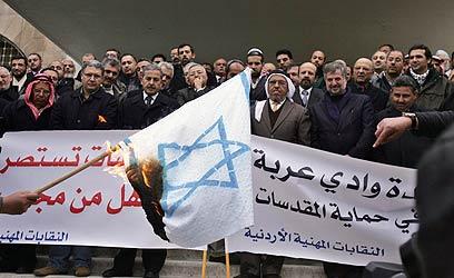 הפגנה ירדנית נגד צירוף קבר רחל לאתרי מורשת ישראל (צילום: AP)