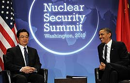 Washington meeting (Photo: AFP)