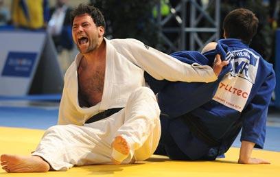 judo loser logo