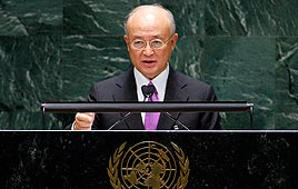 IAEA chief Yukiya Amano (Photo: Reuters)