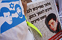 Rally for Gilad Shalit (Photo: Avishag Shear Yeshuv)