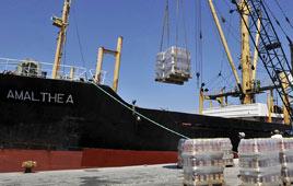 Libyan ship to Gaza (Archive photo: AFP)
