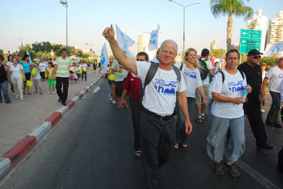 """הצעדה לירושלים. """"חזרה גנרלית"""" (צילום: הרצל יוסף )"""