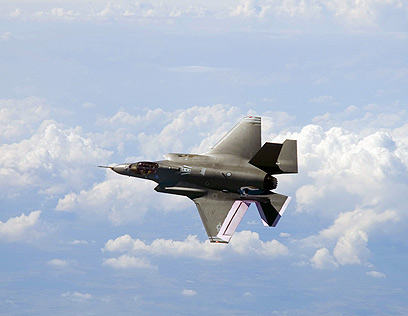 כלול בחבילה המשופרת. מטוס הקרב F35 (צילום: AFP)