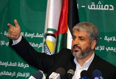 ראש הלשכה המדינית של חמאס, חאלד משעל (צילום: AP)