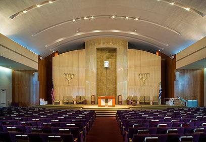 צילום: באדיבות בית הכנסת בני תורה