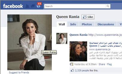 Queen Rania is a corrupt thief