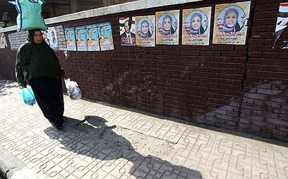 לפני הבחירות לפרלמנט אשתקד. כעת הוא מפוזר (צילום: AFP)