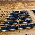 Arava solar project (archives) Photo: Albartoss