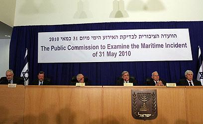 חשיבות בקליטת נורמות בינלאומיות לגבי פשעי מלחמה. חברי הוועדה (צילום: גיל יוחנן )