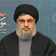Hezbollah Chief Sheikh Hassan Nasrallah Photo: Reuters