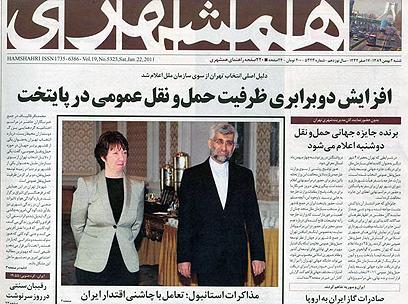 ובגרסה המכוסה של עורכי העיתונים באיראן